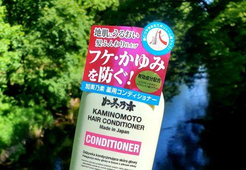 Kaminomoto-conditioner-odżywka-japońska-do-włosów